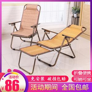 阳台躺椅竹席躺椅办公室午睡椅老人孕妇午休椅懒人椅凉椅子折叠椅