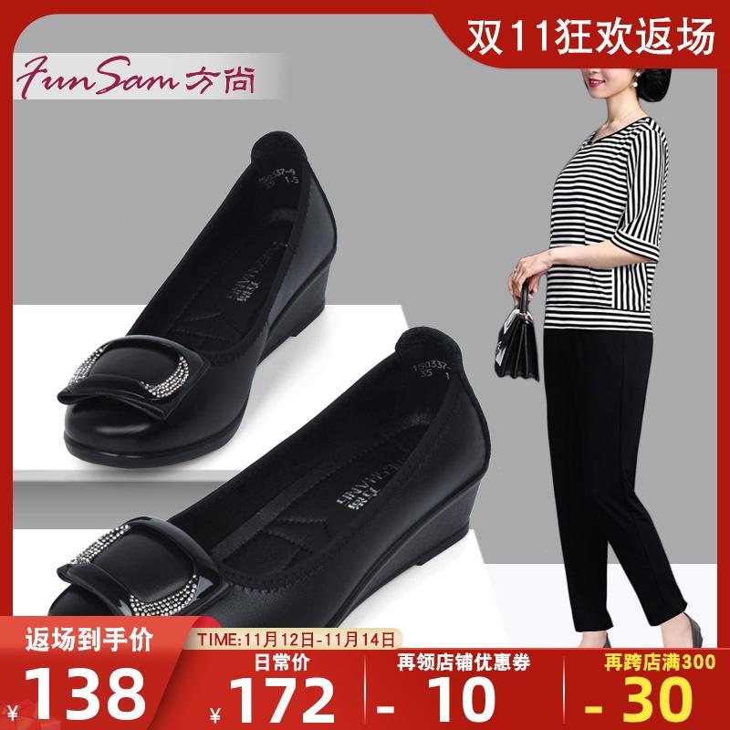 方尚妈妈鞋真皮软底坡跟单鞋女舒适厚底女士浅口皮鞋软皮休闲女鞋