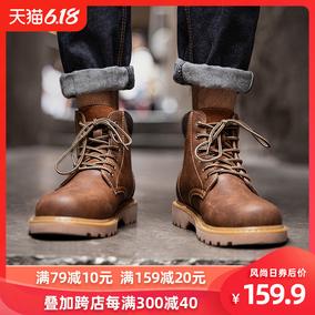 马丁靴男高帮英伦风春季古着棉鞋