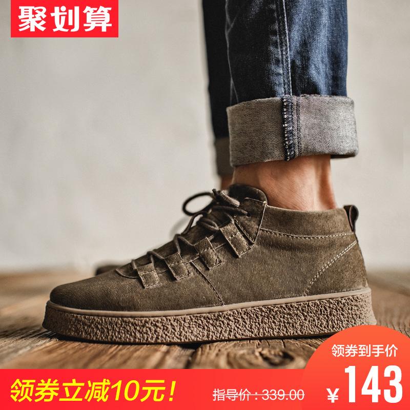 男士2019新款复古鞋子潮流英伦男鞋153.00元包邮