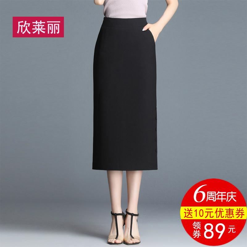 侧开叉雪纺长裙女夏季2019新款黑色高腰中长款直筒包臀裙半身裙薄10月13日最新优惠
