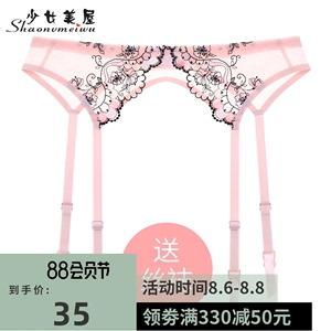 少女美屋欧美吊袜带套装挑逗性感蕾丝透视诱惑防滑吊带粉色女