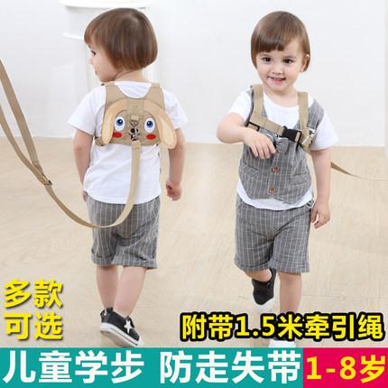 宝宝婴儿学走路夏季透气四季学步带
