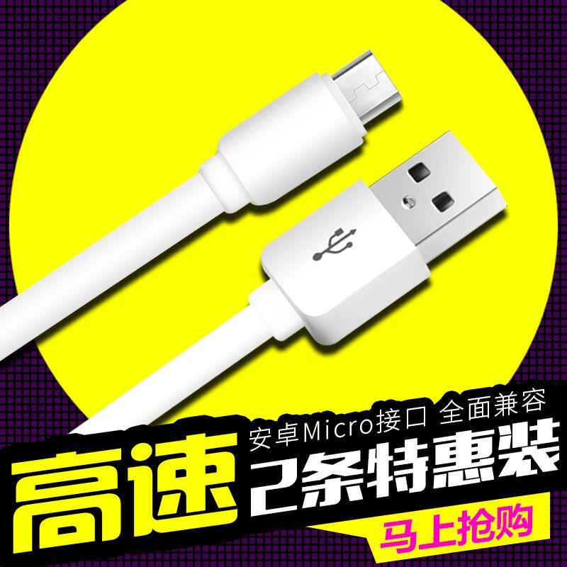 热销667件需要用券gusgu安卓usb充电宝高速版数据线