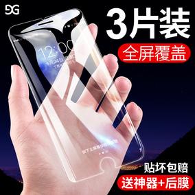 苹果7钢化手机iphonex 11 7p贴膜