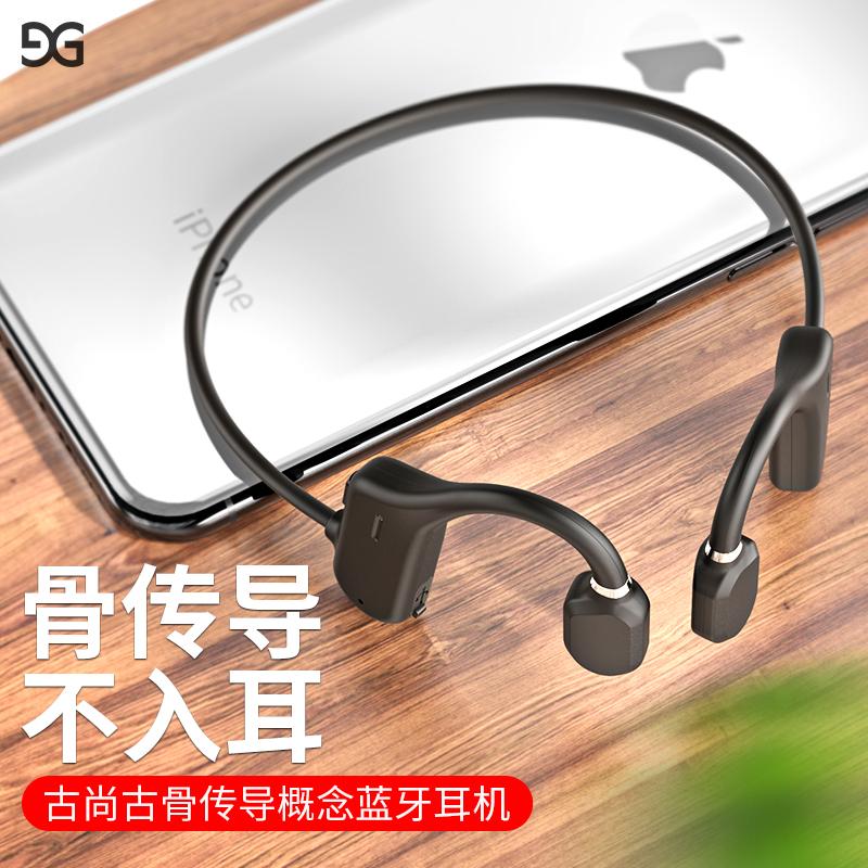 不无线蓝牙耳机双耳苹果华为小米