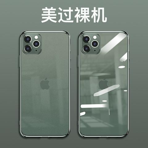 苹果12手机壳iPhone12proMax透明11硅胶防摔XS保护套mini摄像镜头全包11ProMax潮xsmax男ip新款软壳十二适用