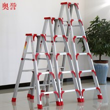 Ladder Widening and Thickening 2m Aluminum Alloy Bilateral Engineering Herringbone Household Telescopic Lifting Multifunctional Folding Stair
