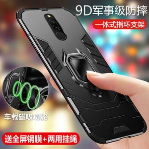 红米8手机壳红米8A保护redmi8硅胶套小米A8全包防