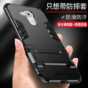 领【1元券】购买华为mate8 nxt-al10保护m8一手机壳