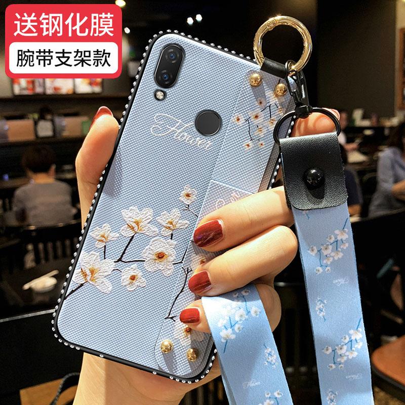 华为畅享9plus手机壳畅想9腕带9S保护Max硅胶套9e防摔JKM一AL00b热销54件限时2件3折