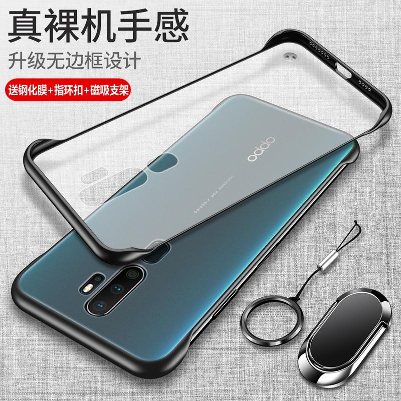 oppoa11x oppo a9透明a9x手机壳满10元可用1元优惠券