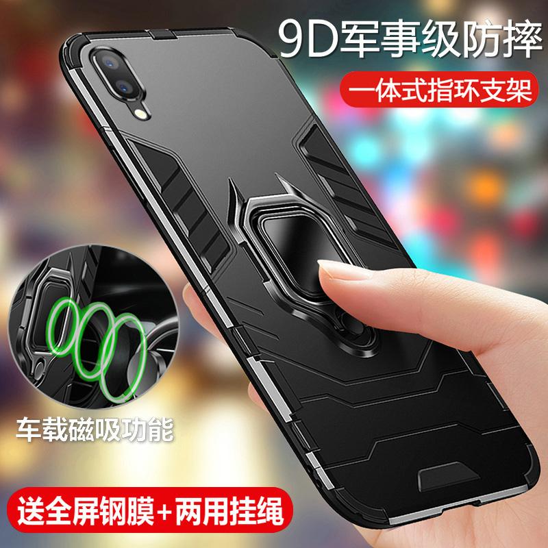 19.80元包邮华为畅享9畅想9e保护dub一手机壳