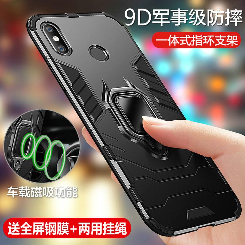 小米max2手机壳米max3保护mxa2硅胶套Mi全包边mx3气囊防摔磨砂软硬壳Ma2X男3x女款mx2超薄6.9简约6.44寸mde40
