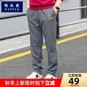 男童裤子春秋款中大童薄款男孩夏儿童运动裤宽松长裤休闲洋气外穿