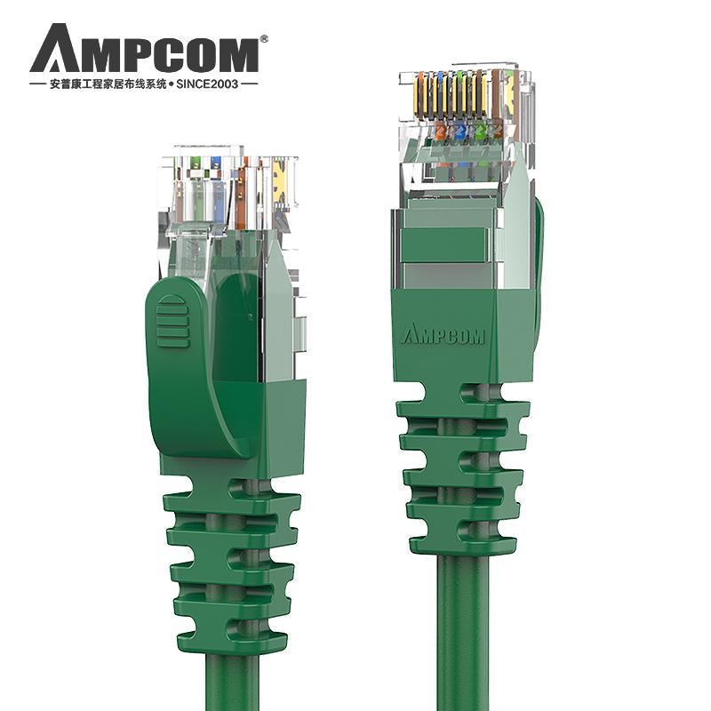 安普康六类网络跳线千兆网线水晶头CAT6网络宽带路由器0.5/1/2米