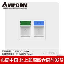 安普康AMPCOM网络面板双电脑插座电话模块86型双口二位网线信息开关插座网络接线口面板