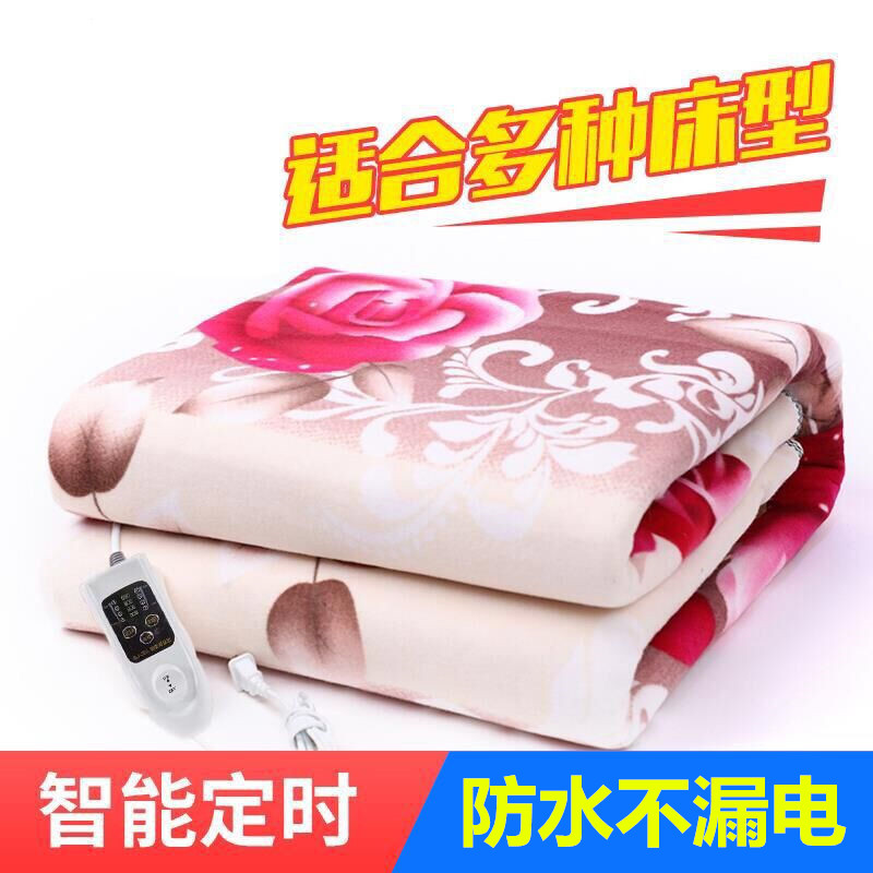 Electric blanket single and double beauty bed temperature regulation safety 1.8m student dormitory waterproof non radiation household electric mattress