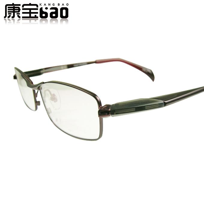 全框纯钛近视眼镜架 男式平光眼镜 MF-1138松岛正树同款 眼镜框