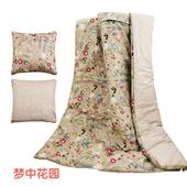 抱枕被两用靠垫被汽车办公午睡加大纯棉小被子多功能全棉折叠被