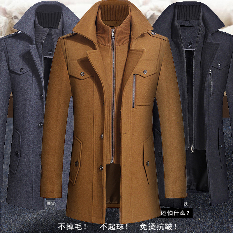 Mens windbreaker coat autumn wool coat mens medium and long section middle-aged and elderly business casual woolen mens wear extra large