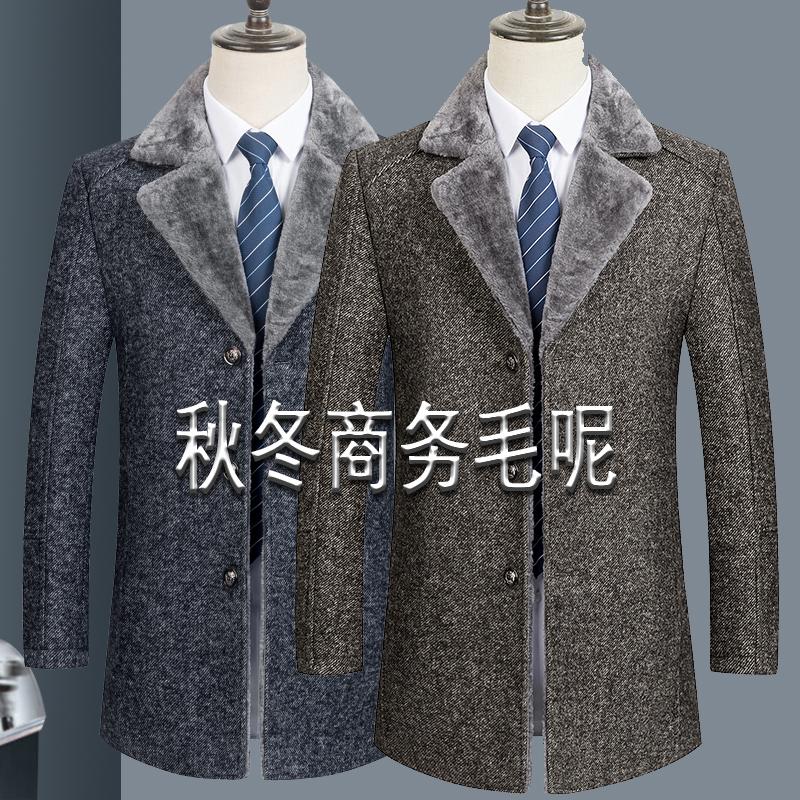 冬季男士毛呢大衣外套羊毛呢羊绒呢子风衣中长款加厚男装气质夹克