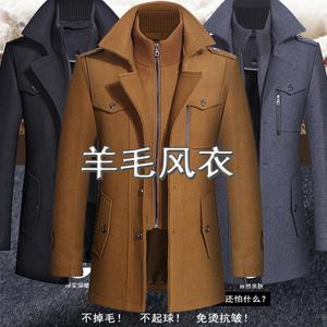 男士风衣外套春季羊毛大衣男中长款中老年男装呢子外套男装加大码