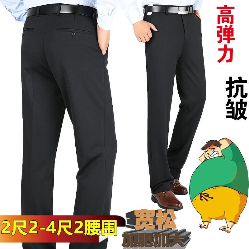 加肥加大码春夏高腰深裆宽松长裤子