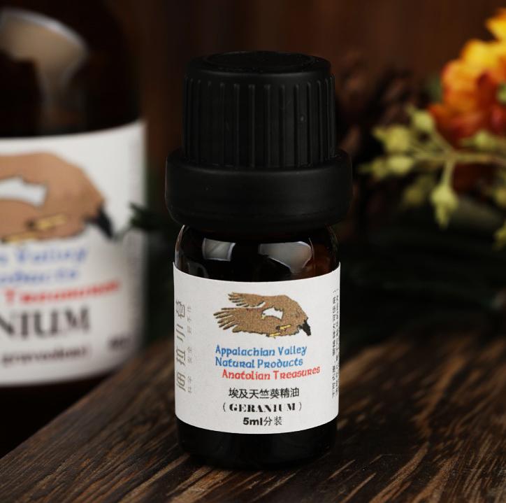 正品AVAT埃及天竺葵geranium单方精油5ml分装 脸部收