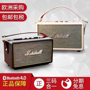 领20元券购买马歇尔MARSHALL Kilburn ACTON Woburn蓝牙音箱低音无线复古音响