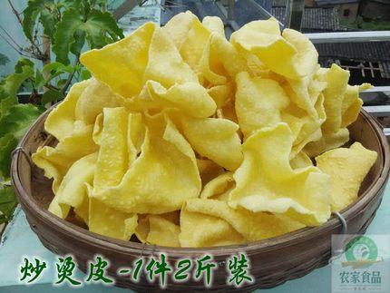 江西赣南土特产烫皮定南特产客家小吃多口味砂炒汤皮1件包邮赣州