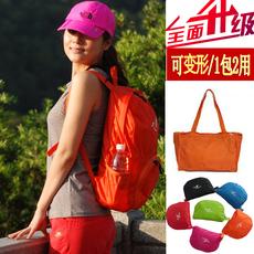 皮肤包超轻便携可折叠双肩包女户外旅游背包防水休闲旅行登山包男