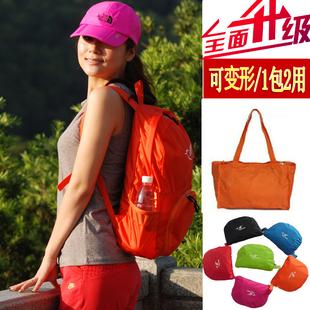 皮肤包可折叠双肩包男女户外超轻便携旅行背包防水休闲旅游收纳包