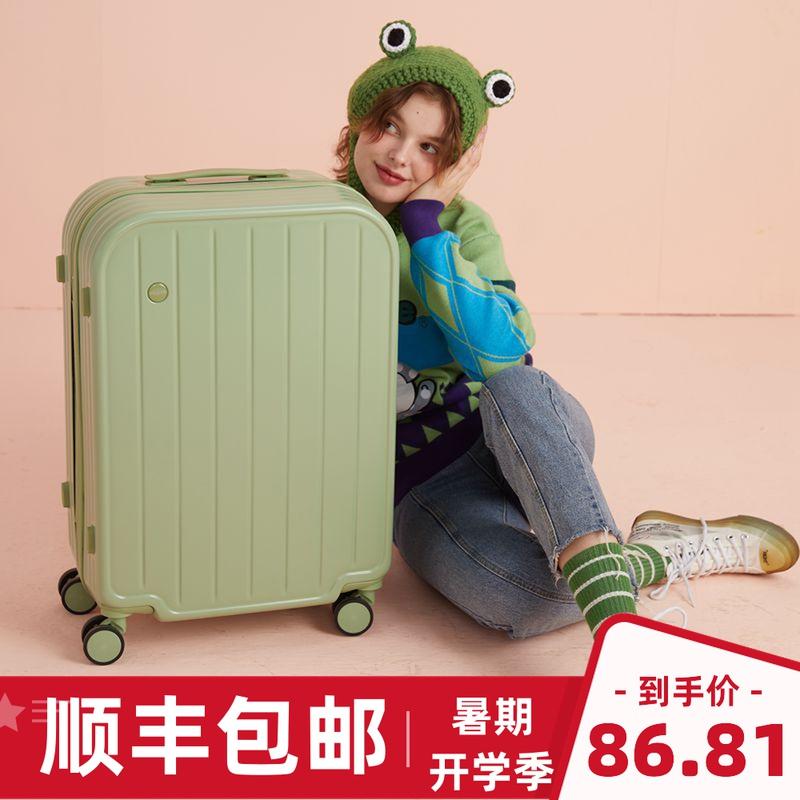 24行李箱女小型轻便20寸学生ins网红新款密码箱子26旅行拉杆箱潮