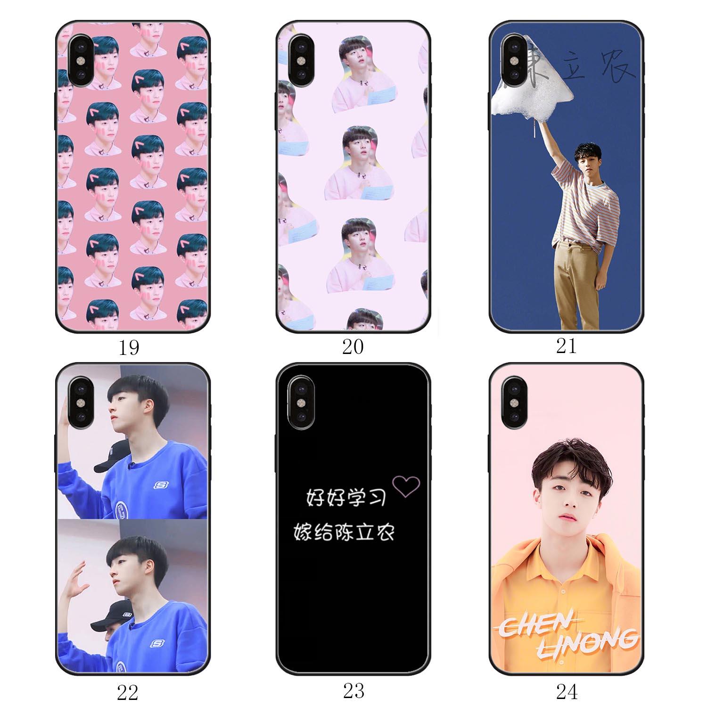 Idol trainee Chen Linong oppor15 mobile phone case vivox21 apple 6splus7p Huawei glory customization