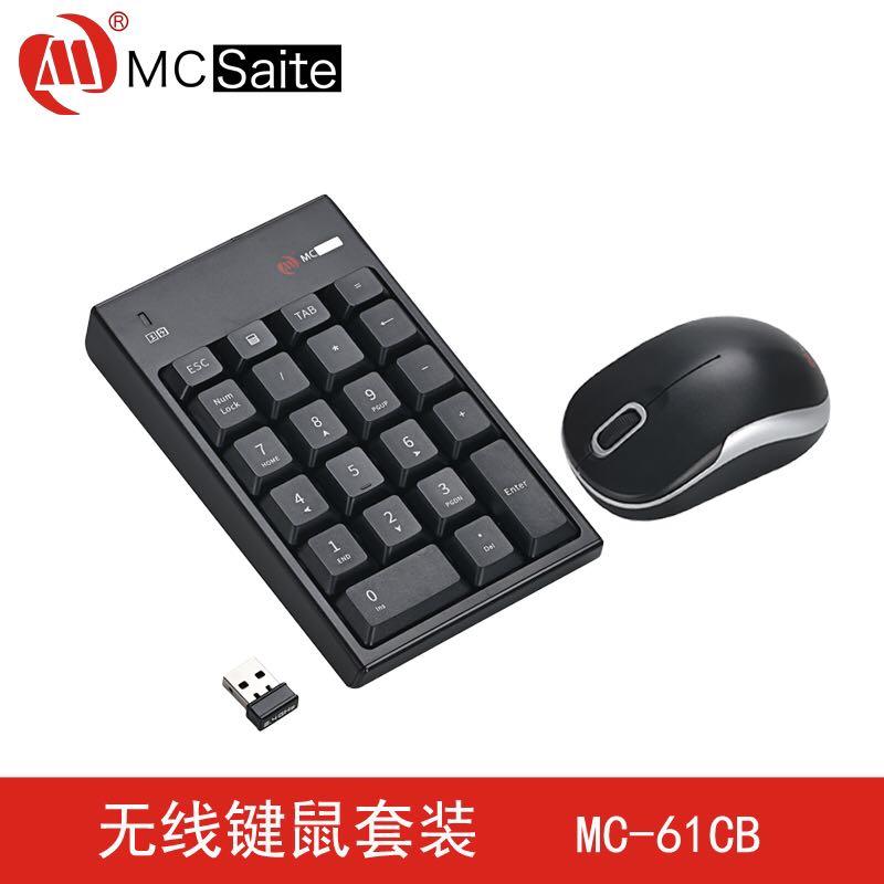 MCSAITE 无线数字键盘小键盘鼠标套装 台式笔记本外接财务小键盘