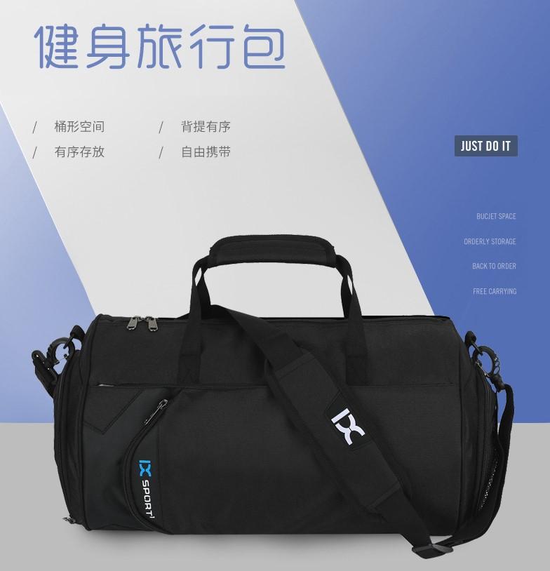 Спортивные сумки Артикул 592609843352