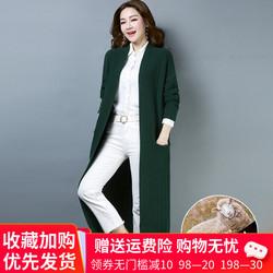 针织羊毛开衫女超长款过膝2020秋冬新款大款羊绒毛衣外套外搭披肩