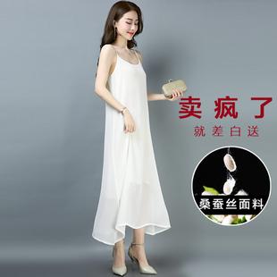 超长款 新款 内搭桑蚕丝吊带无袖 外穿真丝背心裙 连衣裙仙女2020夏季