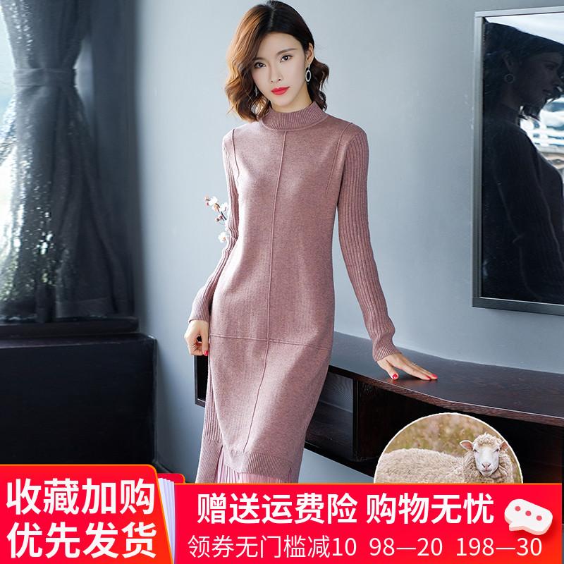 配大衣羊毛打底连衣裙女超长款过膝秋冬装拼接网纱羊绒针织毛衣裙