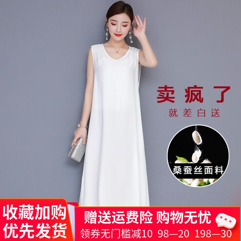 无袖桑蚕丝吊带裙真丝背心连衣裙2020新款夏季仙女长款过膝打底裙