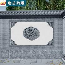唐古砖雕国色天香右9580cm仿古砖雕照壁影壁墙古建墙壁椭圆浮雕