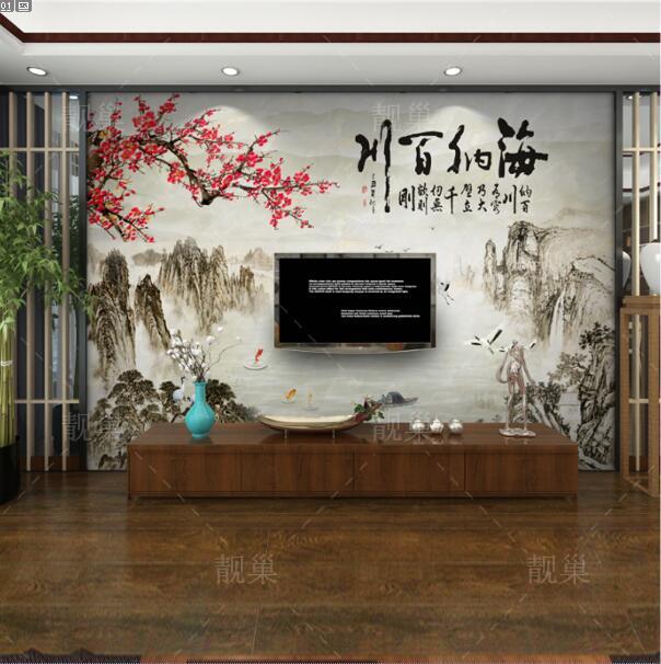 沙发电视背景墙壁纸客厅新中式山水画墙纸卧室3d立体壁画海纳百川