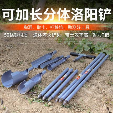 农用打井挖土挖洞铲子神器打洞取土洛阳铲取土器勘探探针考古工具