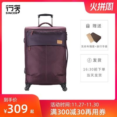 行舍超轻行李箱牛津布20寸拉杆箱万向轮大容量男女软箱24寸托运箱