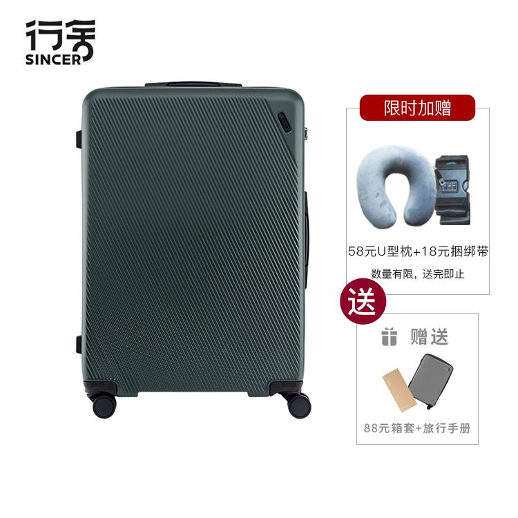 行舍超轻行李箱拉杆箱 万向轮结实耐用 加厚大容量登机旅行箱男女