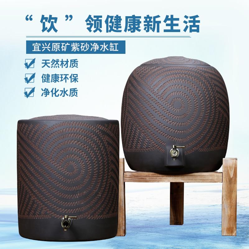 宜兴紫砂水缸大号家用储水罐饮水机11月13日最新优惠