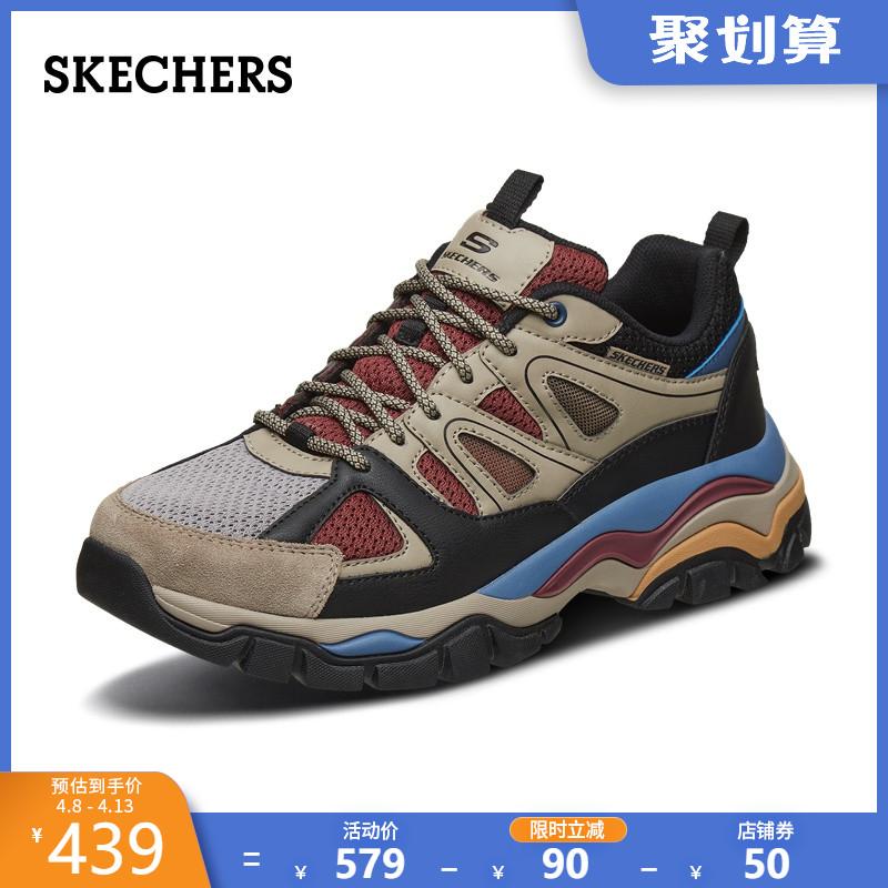 Skechers斯凯奇流行男鞋低帮鞋复古拼接户外休闲鞋老爹鞋66166