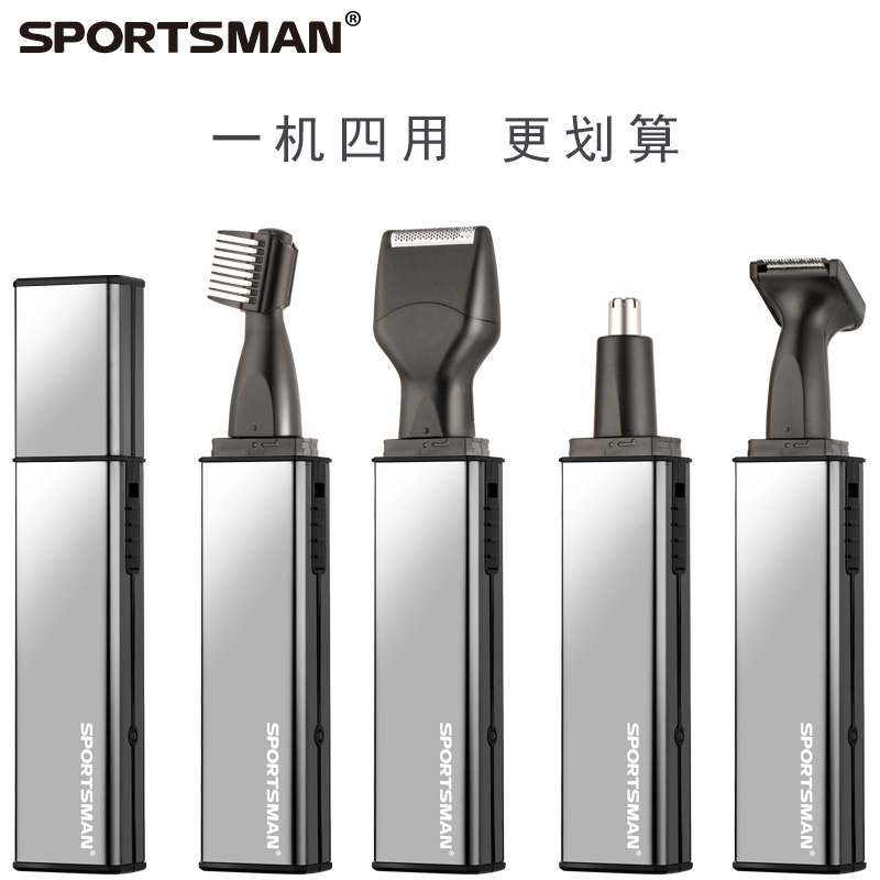 Multi function suit four in one electric nose hair trimmer mens rechargeable razor sideburns haircut eyebrow water wash