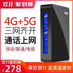 手机信号放大增强接收器加强扩大移动联通电信家用企业三网4